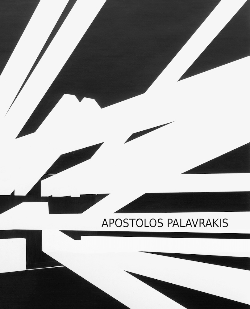 Apostolos Palavrakis. Other Spaces