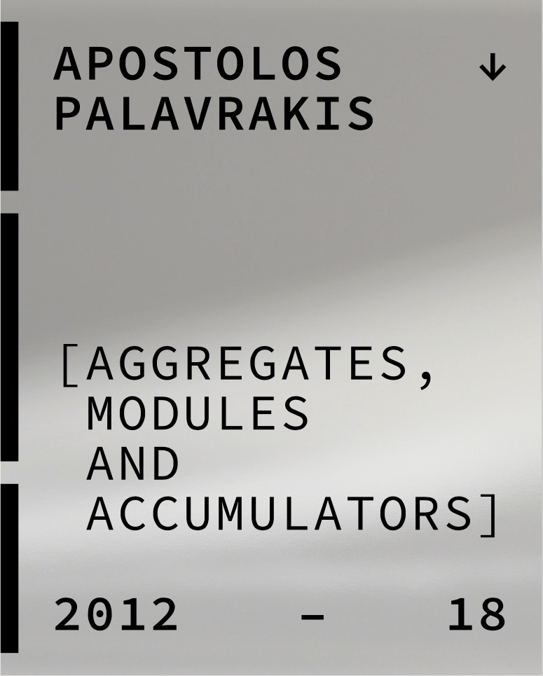 Apostolos Palavrakis. Aggregates, Modules and Accumulators. 2012–18